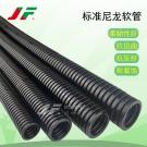 标准尼龙软管 电线电缆套线管 尼龙穿线软管 塑料PA波纹管